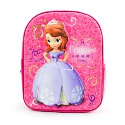 Ghiozdan Princess Sofia 3D pentru gradinita