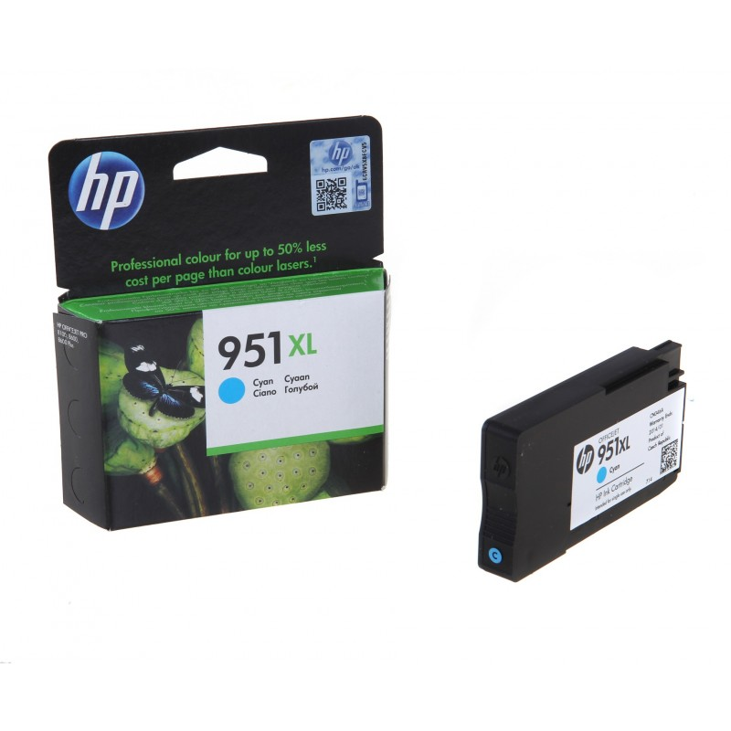 Cartus original HP951XL Cyan HP 951XL
