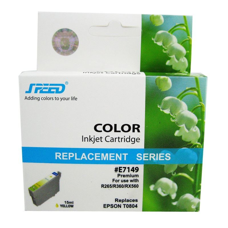 Cartus Compatibil Epson R265  Px710  15ml Culoare: Yellow