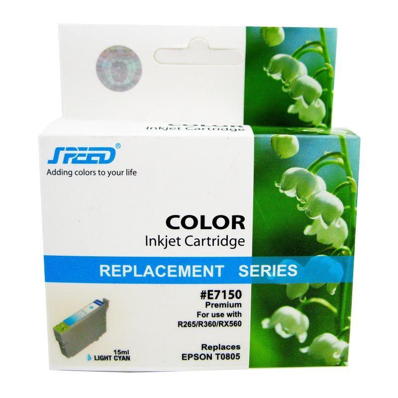 Cartus Compatibil Epson R265  Px710  15ml Culoare: Light Cyan