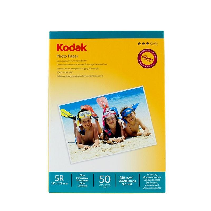 Hartie foto Kodak 5R Glossy 180 G 50 Coli