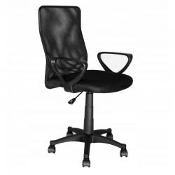 Scaun ergonomic de birou, inaltime reglabila 90-102 cm, roti cauciuc, mesh negru